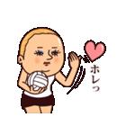 バレーぷりてぃツイン(個別スタンプ:05)