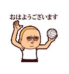 バレーぷりてぃツイン(個別スタンプ:09)