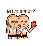バレーぷりてぃツイン(個別スタンプ:11)