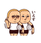 バレーぷりてぃツイン(個別スタンプ:16)