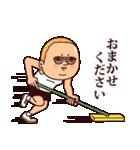 バレーぷりてぃツイン(個別スタンプ:17)