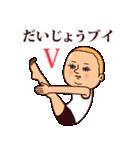 バレーぷりてぃツイン(個別スタンプ:20)
