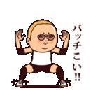 バレーぷりてぃツイン(個別スタンプ:21)