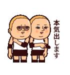 バレーぷりてぃツイン(個別スタンプ:22)