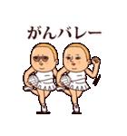バレーぷりてぃツイン(個別スタンプ:23)