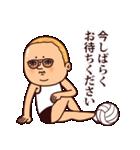 バレーぷりてぃツイン(個別スタンプ:25)