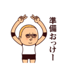 バレーぷりてぃツイン(個別スタンプ:26)