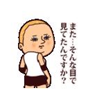 バレーぷりてぃツイン(個別スタンプ:31)