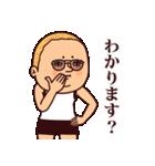 バレーぷりてぃツイン(個別スタンプ:32)