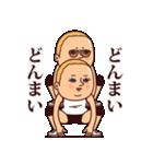 バレーぷりてぃツイン(個別スタンプ:34)