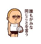 バレーぷりてぃツイン(個別スタンプ:35)