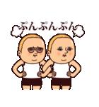 バレーぷりてぃツイン(個別スタンプ:38)