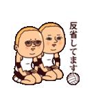 バレーぷりてぃツイン(個別スタンプ:40)