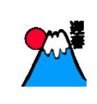 正月専用(個別スタンプ:09)