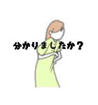 夫婦で使えるスタンプ(お嫁さん)(個別スタンプ:24)