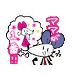 ねずみぱぱ(個別スタンプ:01)