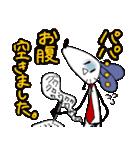 ねずみぱぱ(個別スタンプ:02)