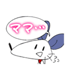 ねずみぱぱ(個別スタンプ:05)