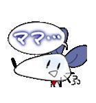 ねずみぱぱ(個別スタンプ:07)