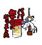 ねずみぱぱ(個別スタンプ:10)