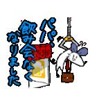 ねずみぱぱ(個別スタンプ:11)