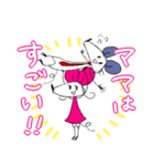 ねずみぱぱ(個別スタンプ:13)