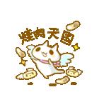 きりん・オールスター焼肉祭りVol.1(個別スタンプ:01)