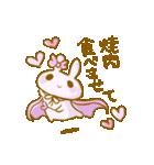 きりん・オールスター焼肉祭りVol.1(個別スタンプ:02)