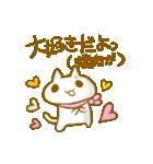 きりん・オールスター焼肉祭りVol.1(個別スタンプ:03)