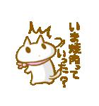 きりん・オールスター焼肉祭りVol.1(個別スタンプ:04)