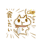 きりん・オールスター焼肉祭りVol.1(個別スタンプ:05)