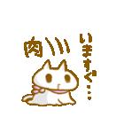きりん・オールスター焼肉祭りVol.1(個別スタンプ:06)