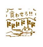 きりん・オールスター焼肉祭りVol.1(個別スタンプ:07)