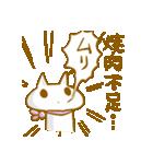 きりん・オールスター焼肉祭りVol.1(個別スタンプ:08)