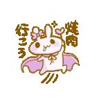 きりん・オールスター焼肉祭りVol.1(個別スタンプ:09)