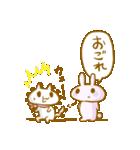 きりん・オールスター焼肉祭りVol.1(個別スタンプ:10)