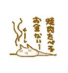 きりん・オールスター焼肉祭りVol.1(個別スタンプ:11)