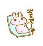 きりん・オールスター焼肉祭りVol.1(個別スタンプ:12)