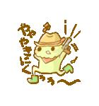 きりん・オールスター焼肉祭りVol.1(個別スタンプ:13)