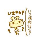 きりん・オールスター焼肉祭りVol.1(個別スタンプ:14)