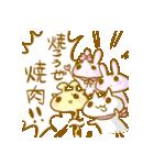 きりん・オールスター焼肉祭りVol.1(個別スタンプ:15)