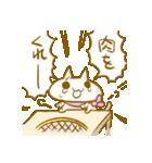 きりん・オールスター焼肉祭りVol.1(個別スタンプ:16)