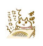 きりん・オールスター焼肉祭りVol.1(個別スタンプ:18)
