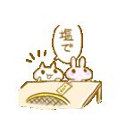 きりん・オールスター焼肉祭りVol.1(個別スタンプ:19)