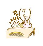 きりん・オールスター焼肉祭りVol.1(個別スタンプ:20)