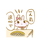 きりん・オールスター焼肉祭りVol.1(個別スタンプ:21)