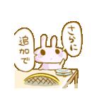 きりん・オールスター焼肉祭りVol.1(個別スタンプ:22)
