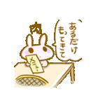 きりん・オールスター焼肉祭りVol.1(個別スタンプ:23)