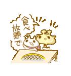 きりん・オールスター焼肉祭りVol.1(個別スタンプ:24)