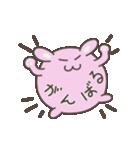 """""""肉食うさぎと草食たぬき"""" たぬうさ01(個別スタンプ:01)"""